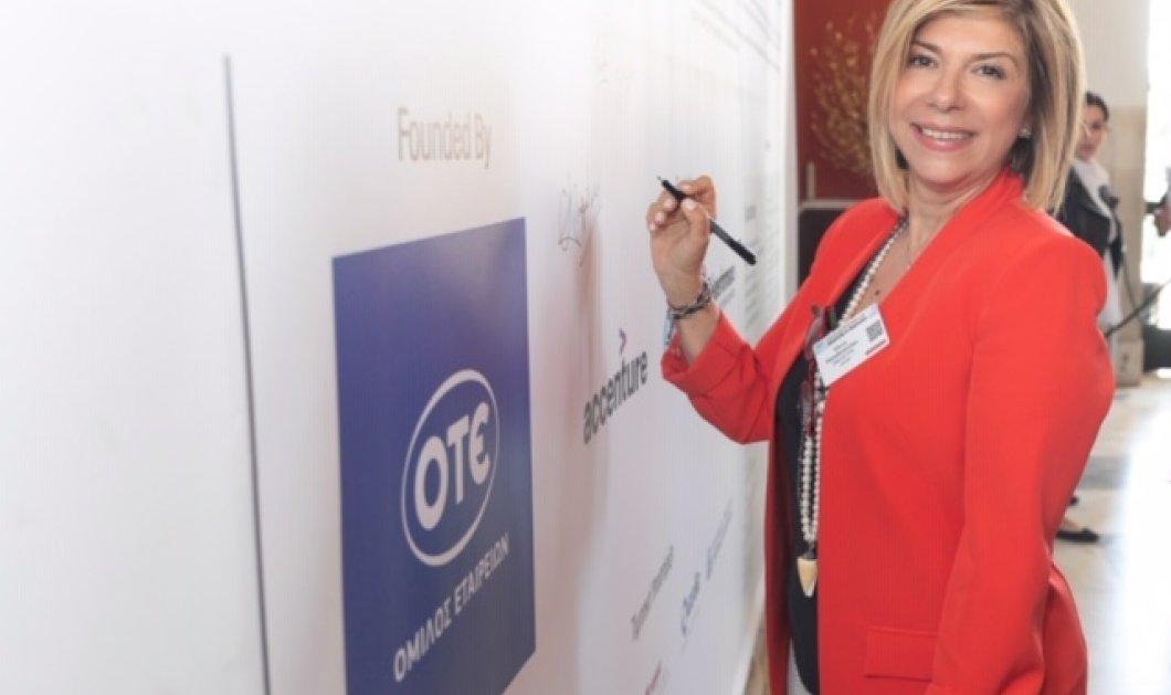 Ο Όμιλος ΟΤΕ ιδρυτικό μέλος της «Χάρτας Διαφορετικότητας» - Ίσες ευκαιρίες για όλους - Κυρίως Φωτογραφία - Gallery - Video