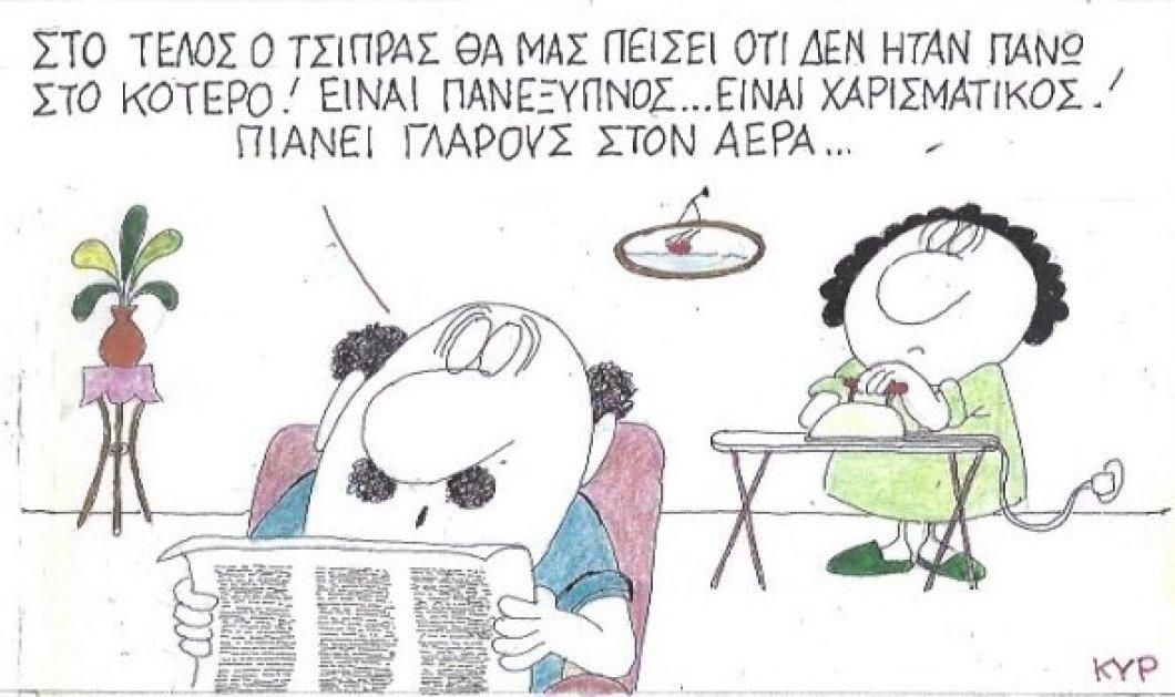 Ο ΚΥΡ & το κότερο του Τσίπρα: Ο Αλέξης πιάνει γλάρους στον αέρα… - Κυρίως Φωτογραφία - Gallery - Video