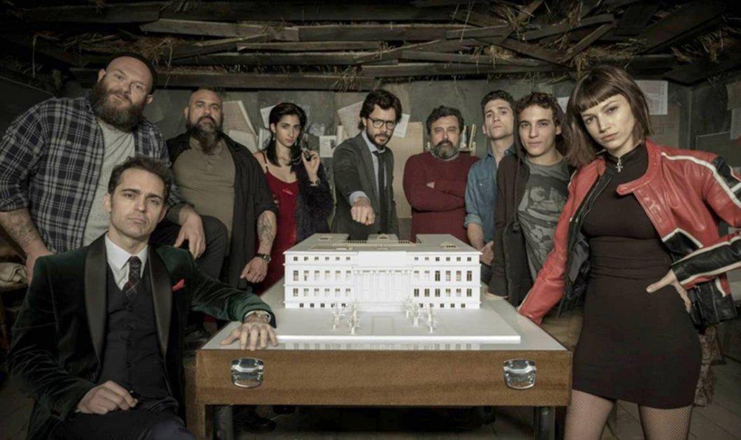 La Casa de Papel: Οι καλύτεροι ντετέκτιβ αναζητούν τους φυγάδες – Δείτε το νέο trailer της τρίτης σεζόν - Κυρίως Φωτογραφία - Gallery - Video