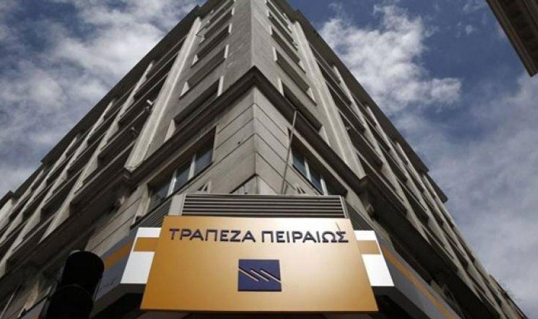 Ο Ανδρέας Δημητριάδης αναλαμβάνει Διευθύνων Σύμβουλος στην Πειραιώς Leasing - Κυρίως Φωτογραφία - Gallery - Video