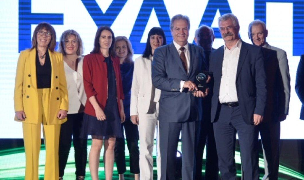 Τρία βραβεία για την ΕΥΔΑΠ - Επιβράβευση της πορείας προς τον Ψηφιακό Μετασχηματισμό - Κυρίως Φωτογραφία - Gallery - Video