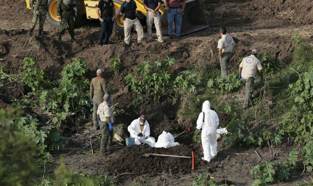 Μεξικό— μακάβρια αποκάλυψη: Aνέσυραν 337 πτώματα, 222 ομαδικοί τάφοι σε 5 μήνες!  - Κυρίως Φωτογραφία - Gallery - Video