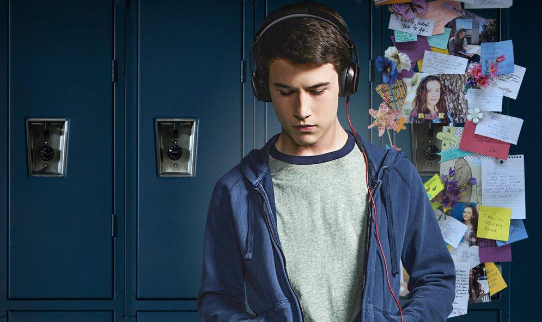 Μεγάλη αύξηση αυτοκτονιών έφηβων κοριτσιών μετά την προβολή σειράς  «13 γιατί»- Η πρωταγωνίστρια αφήνει 13 κασέτες & αυτοκτονεί - Κυρίως Φωτογραφία - Gallery - Video