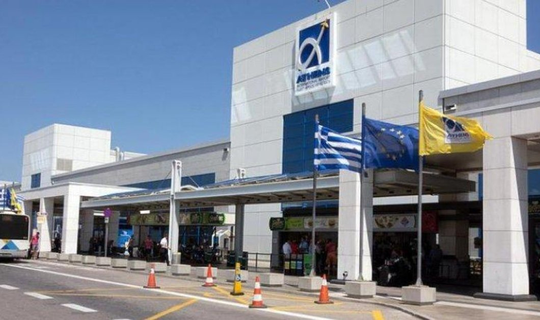 Good news: Το αεροδρόμιο «Ελευθέριος Βενιζέλος» μια όαση ορθής διοίκησης στην Ελλάδα με δεκάδες νέες βραβεύσεις - Κυρίως Φωτογραφία - Gallery - Video