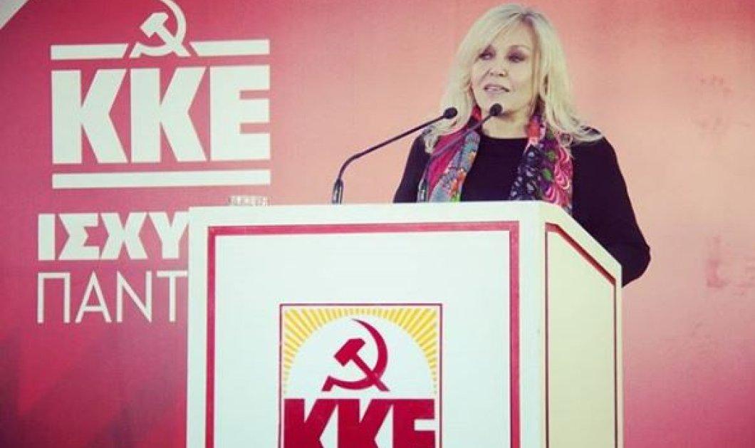 Η Σεμίνα Διγενή στηρίζει δυναμικά το ΚΚΕ και με αναρτήσεις της - Κυρίως Φωτογραφία - Gallery - Video