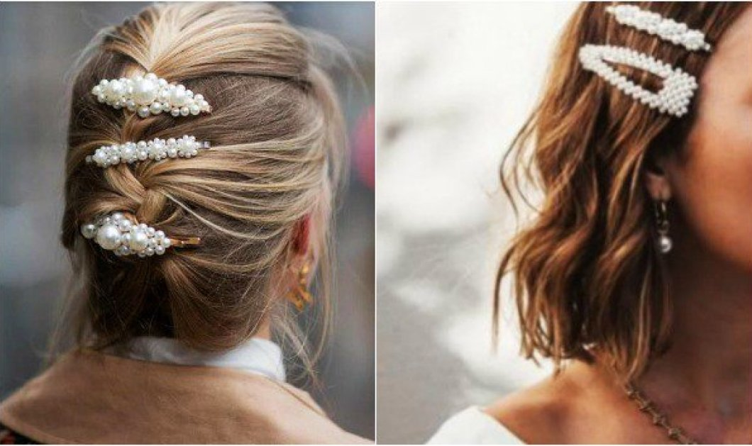 10 υπέροχες ιδέες για κλιπ μαλλιών - Αλλάξτε το στυλ σας με μία μόνο κίνηση! - Κυρίως Φωτογραφία - Gallery - Video