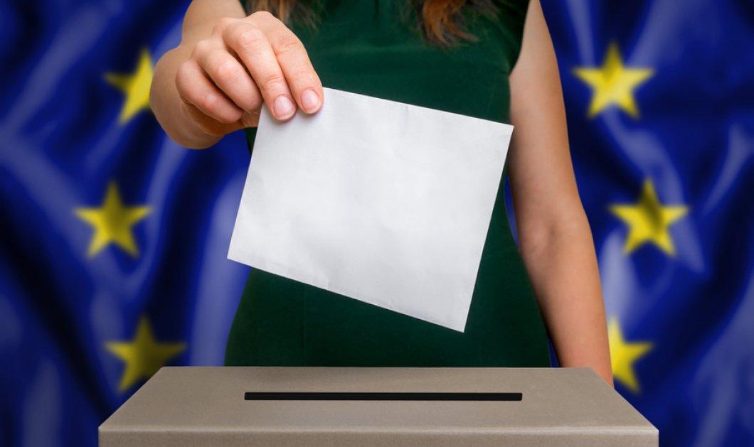 Πως ψήφισαν οι πολίτες των 21 χωρών - μελών στις Ευρωεκλογές  - Κυρίως Φωτογραφία - Gallery - Video