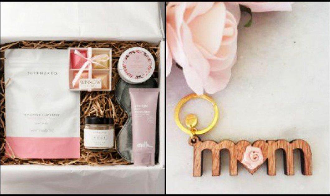 5 υπέροχες Ιδέες δώρου για τη γιορτή της μητέρας! - Κυρίως Φωτογραφία - Gallery - Video