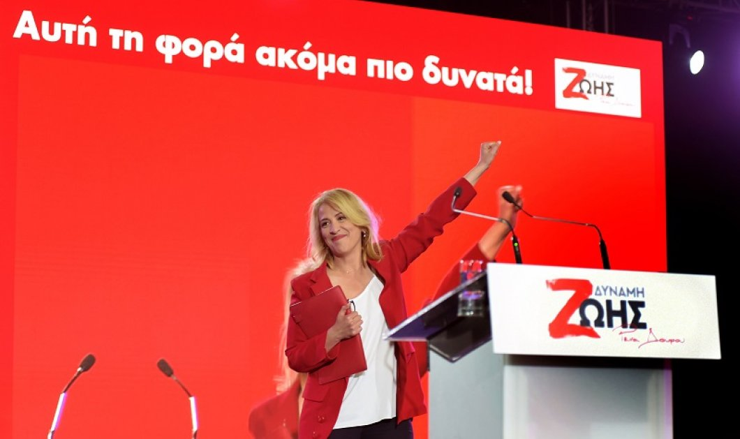 Eirinika - Εκλογές: Ρένα Δούρου: Ο Πατούλης θα έσπρωχνε τους πυροσβέστες για να βγει στη... «σωστή» πόζα! - Κυρίως Φωτογραφία - Gallery - Video