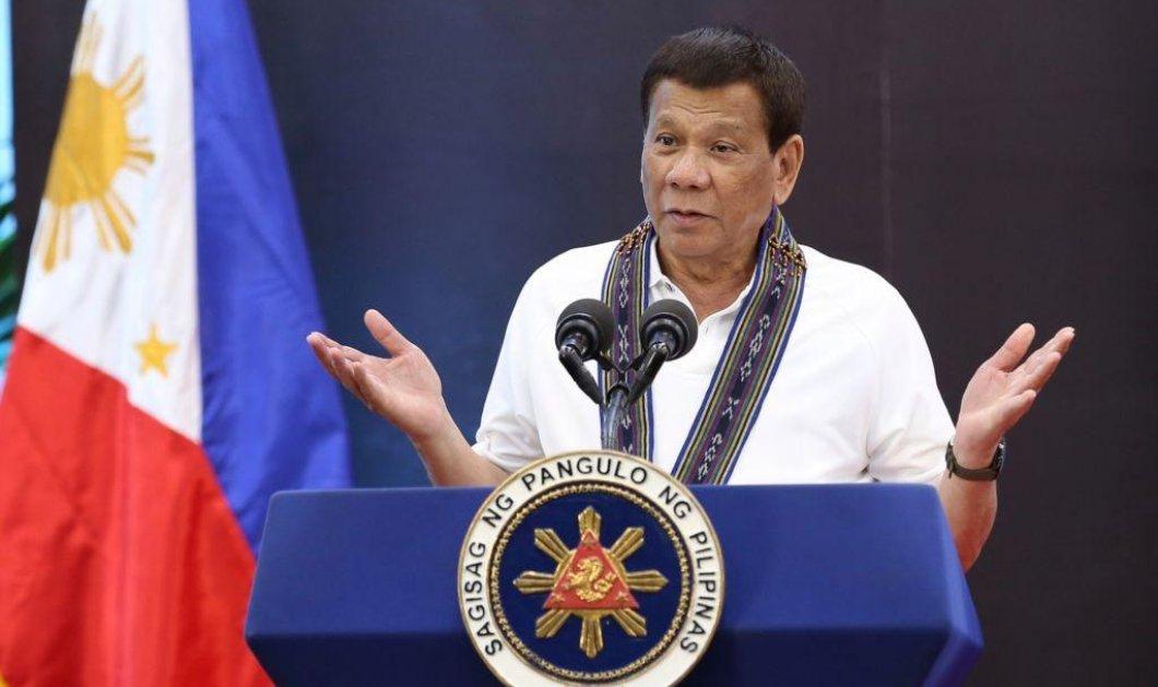 Ανατριχιαστικό: Μια... πελώρια κατσαρίδα διέκοψε ομιλία του προέδρου των Φιλιππίνων – Δείτε το βίντεο - Κυρίως Φωτογραφία - Gallery - Video