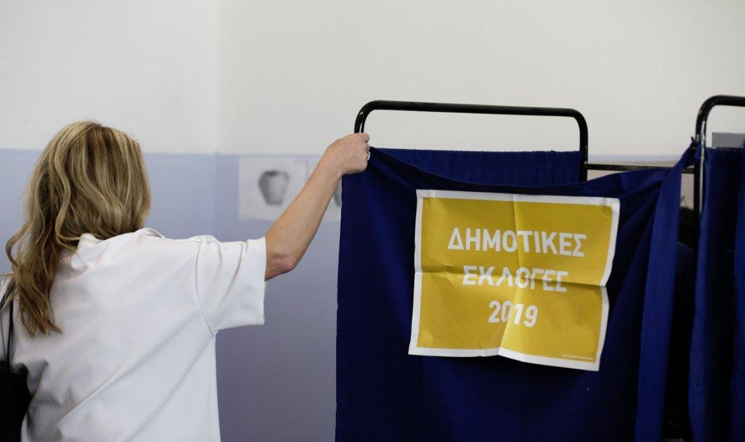 Εκλογές 2019: Live η καταμέτρηση & τα αποτελέσματα των Δημοτικών και Περιφερειακών Εκλογών  - Κυρίως Φωτογραφία - Gallery - Video
