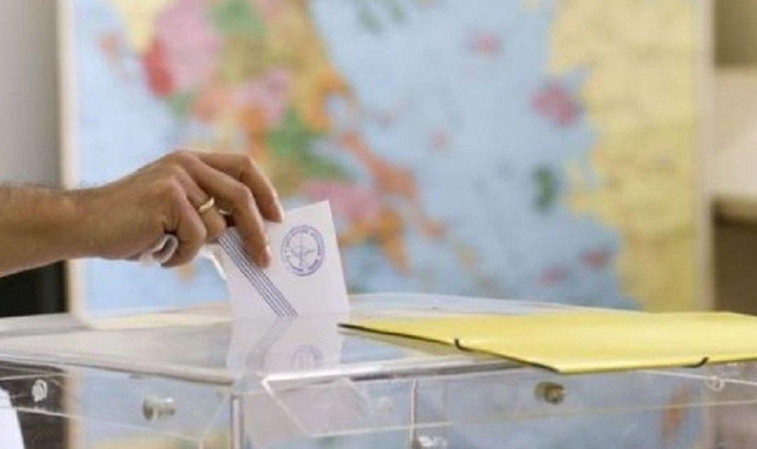 Εκλογές 2019: Νίκη της Νέας Δημοκρατίας σε 12 από τις 13 περιφέρειες - Ο « χάρτης» της Περιφερειακής Αυτοδιοίκησης - Κυρίως Φωτογραφία - Gallery - Video