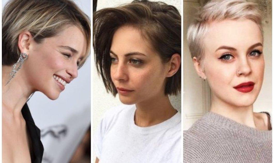 25 υπέροχα, μοντέρνα γυναικεία κουρέματα για κοντά μαλλιά! Βρες αυτό που σου ταιριάζει - Κυρίως Φωτογραφία - Gallery - Video