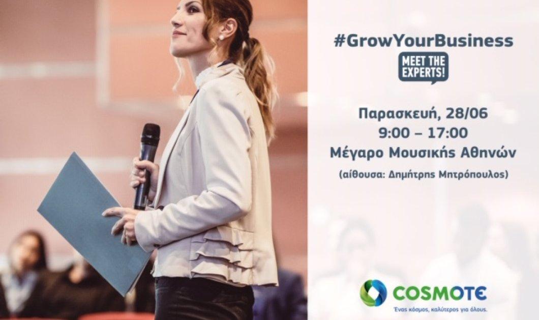 Το #GrowYourBusiness - Meet Τhe Experts έρχεται στην Αθήνα  - Κυρίως Φωτογραφία - Gallery - Video