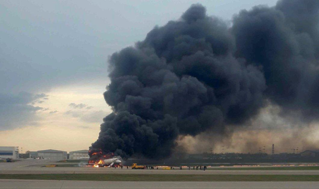 Συγκλονιστικό βίντεο ντοκουμέντο από την αεροπορική τραγωδία στη Ρωσία – Πώς τυλίχτηκε στις φλόγες; - Κυρίως Φωτογραφία - Gallery - Video