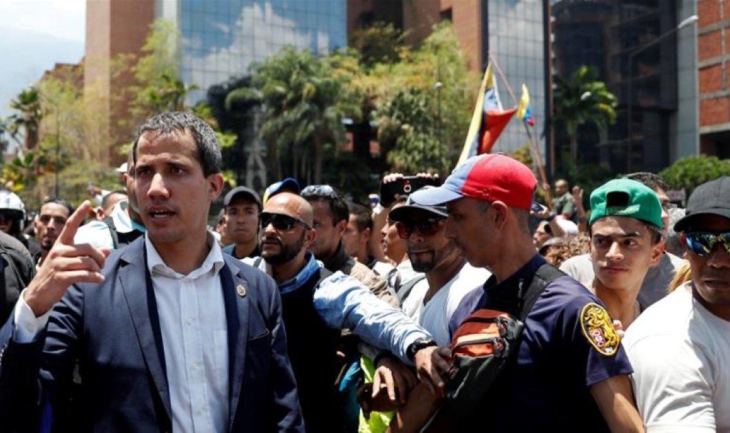 Βενεζουέλα: Αιματηρά επεισόδια - Νεαρή σκοτώθηκε από σφαίρα ενώ διαδήλωνε κατά του Μαδούρο - Κυρίως Φωτογραφία - Gallery - Video