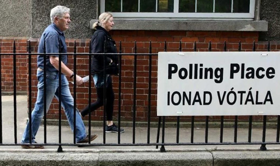 Ευρωεκλογές στην Ιρλανδία : Ιστορική αλλαγή - Οι πολίτες ψηφίζουν την αναθεώρηση των περιορισμών στα διαζύγια  - Κυρίως Φωτογραφία - Gallery - Video