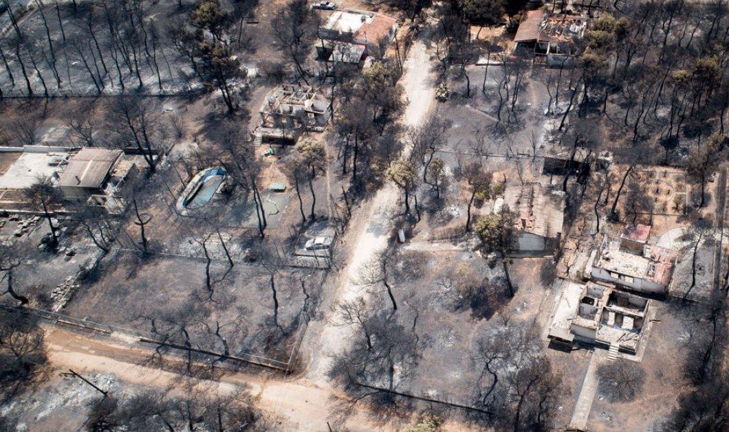 Σοκάρουν οι νέοι συγκλονιστικοί διάλογοι από την φονική πυρκαγιά στο Μάτι - «Χάνουμε τον έλεγχο, καίγεται κόσμος» (βίντεο) - Κυρίως Φωτογραφία - Gallery - Video