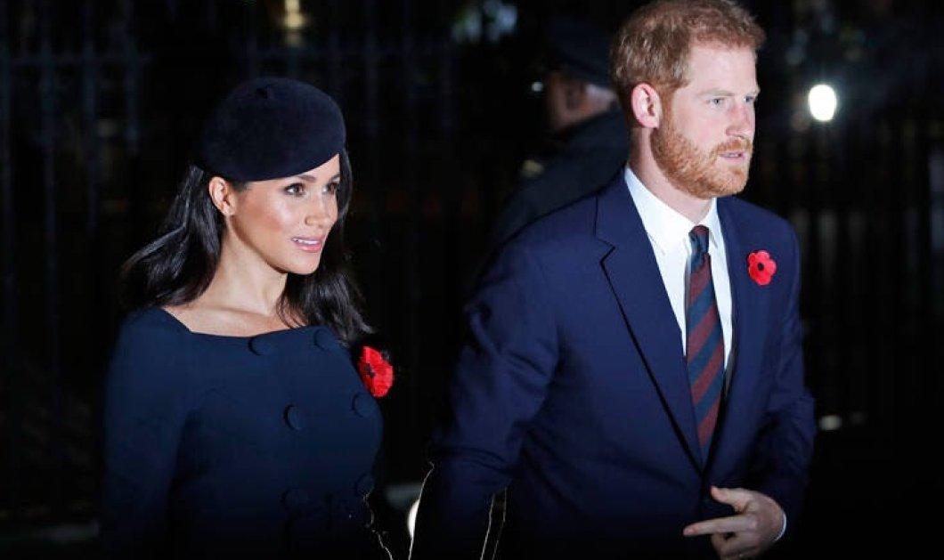 Μέγκαν Μαρκλ – Χάρι: Ποιο θα είναι το όνομα του νέου βασιλικού μωρού; - Tα στοιχήματα πέφτουν βροχή - Κυρίως Φωτογραφία - Gallery - Video