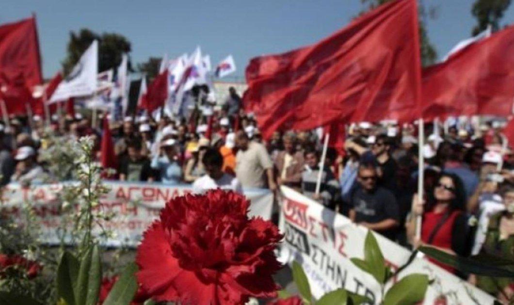 Πρωτομαγιά 2019: Συλλαλητήρια σε όλη την Ελλάδα - Οι κυκλοφοριακές ρυθμίσεις - Πως θα κινηθούν τα ΜΜΜ - Κυρίως Φωτογραφία - Gallery - Video