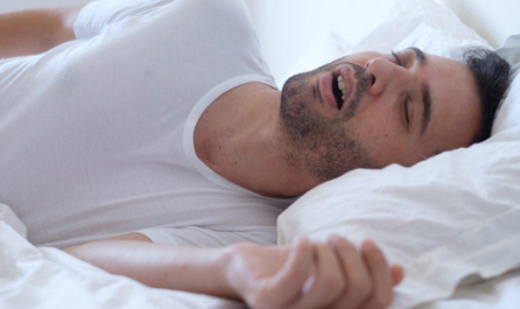 Πώς μπορεί να επηρεάσει την υγεία το έντονο ροχαλητό; - Κυρίως Φωτογραφία - Gallery - Video