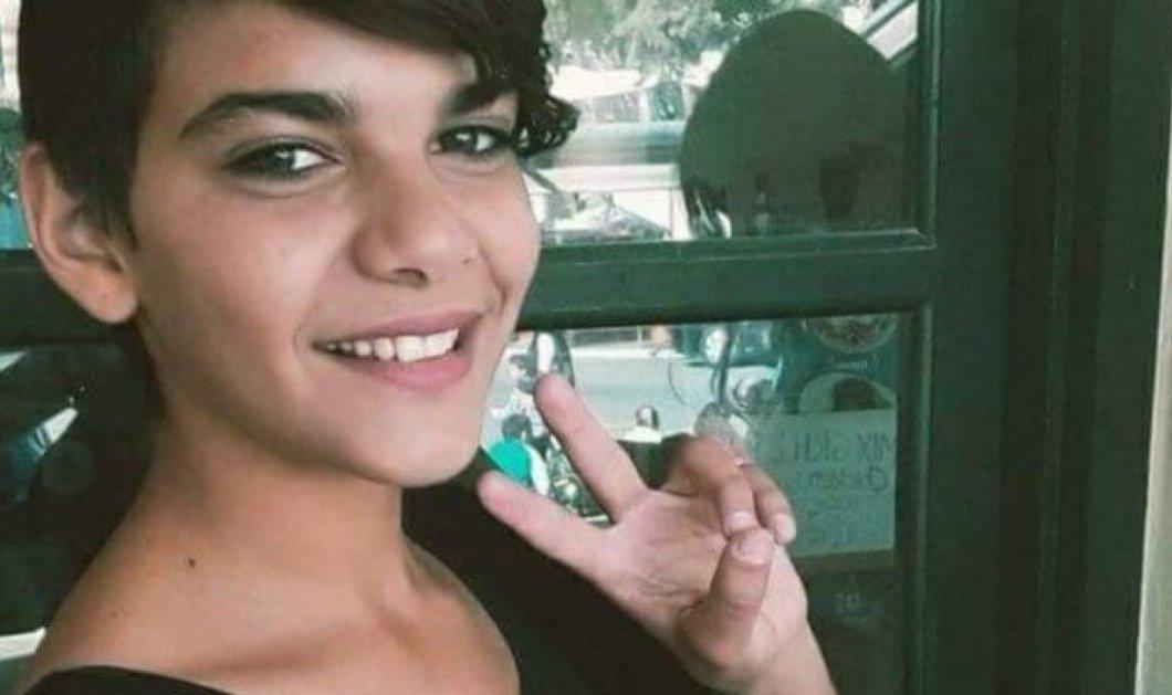 """Συγκλονίζει η μαμά της 14χρονης στη Σαντορίνη: """"Την πήγαν ήδη νεκρή στο νοσοκομείο"""" (βίντεο) - Κυρίως Φωτογραφία - Gallery - Video"""