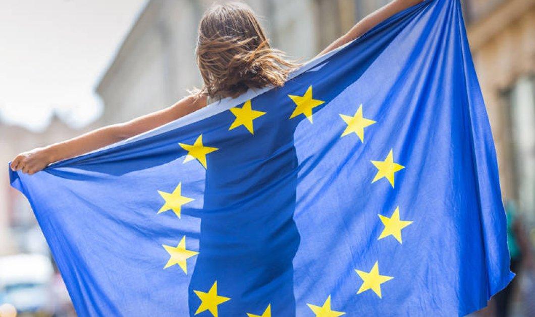 Ημέρα της Ευρώπης σήμερα - Ο ύμνος της χαράς του Μπετόβεν αλλά & γιορτές με φαγοπότι σε όλες τις πρεσβείες (βίντεο) - Κυρίως Φωτογραφία - Gallery - Video