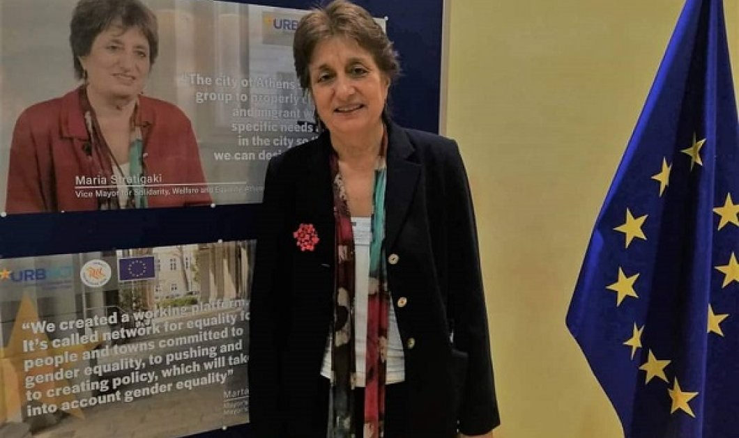 Αποκλειστικό - Μαρία Στρατηγάκη: Ο Π. Γερουλάνος με ενέπνευσε - «Δίνουμε πνοή στις γειτονιές» το βασικό μας σύνθημα - Κυρίως Φωτογραφία - Gallery - Video