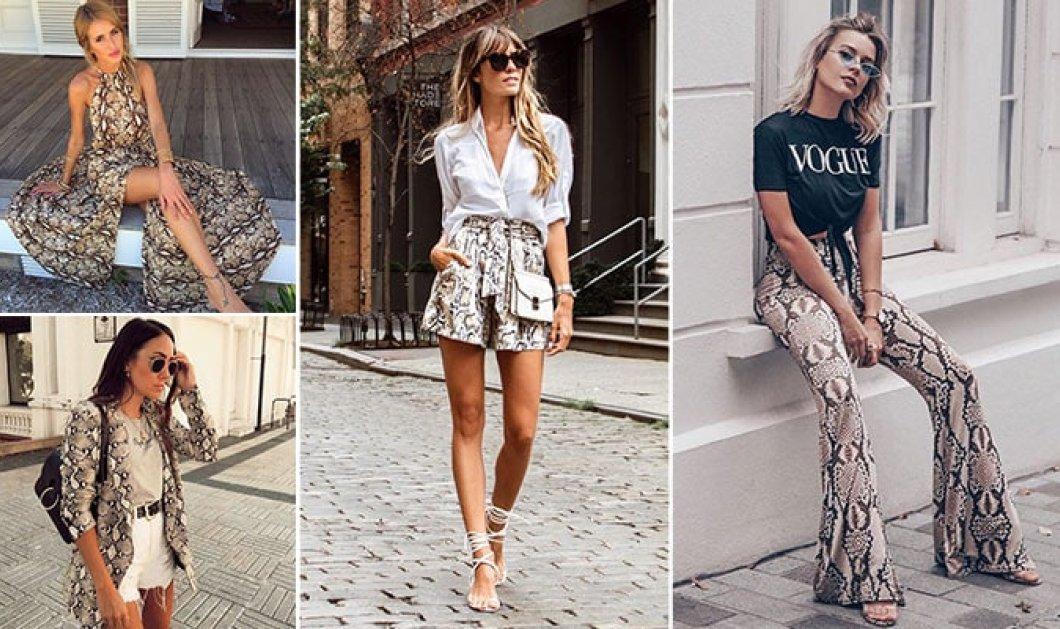 Σχέδιο φίδι στα ρούχα, η τελευταία λέξη της μόδας… Πώς να το φορέσεις σωστά & να εντυπωσιάσεις - Κυρίως Φωτογραφία - Gallery - Video