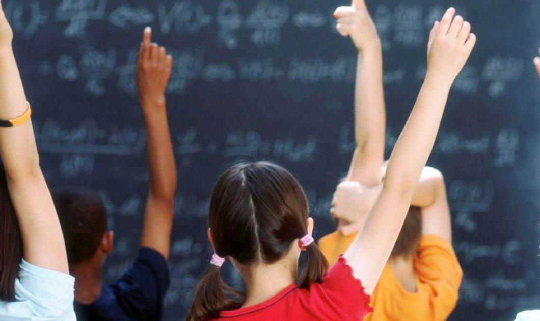 ΟΗΕ: Σχολεία για όλους ως το 2030 - Σήμερα 260 εκατ. παιδιά σε όλο τον κόσμο δεν πηγαίνουν στο σχολείο - Κυρίως Φωτογραφία - Gallery - Video