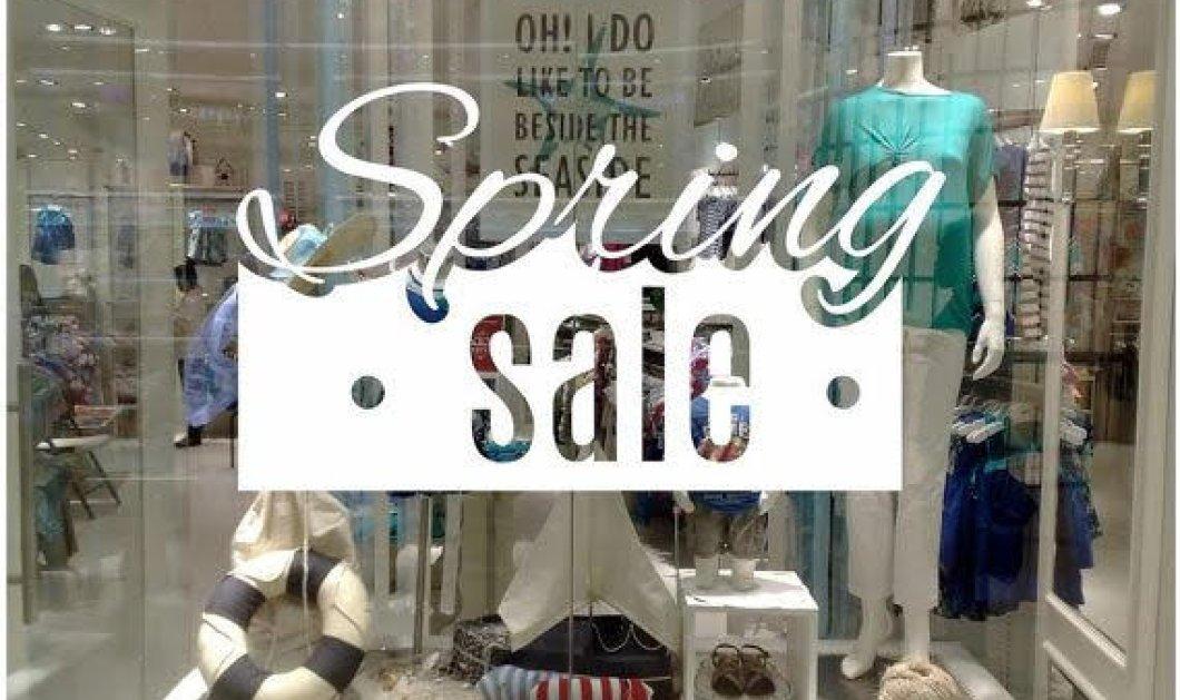 Σκ για shopping! Οι ενδιάμεσες εκπτώσεις ξεκίνησαν - Ανοιχτά τα καταστήματα την Κυριακή - Κυρίως Φωτογραφία - Gallery - Video