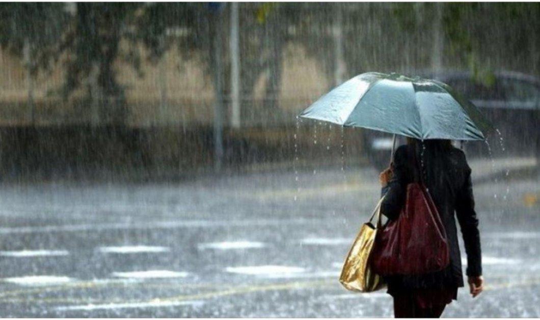 Αλλάζει ξανά το σκηνικό του καιρού - Βροχές μέχρι και την Τρίτη - Κυρίως Φωτογραφία - Gallery - Video