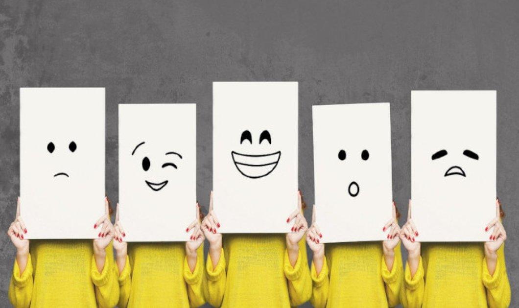 Συναισθήματα: Πως και γιατί πρέπει να εκφράζεις όσα νιώθεις - Κυρίως Φωτογραφία - Gallery - Video
