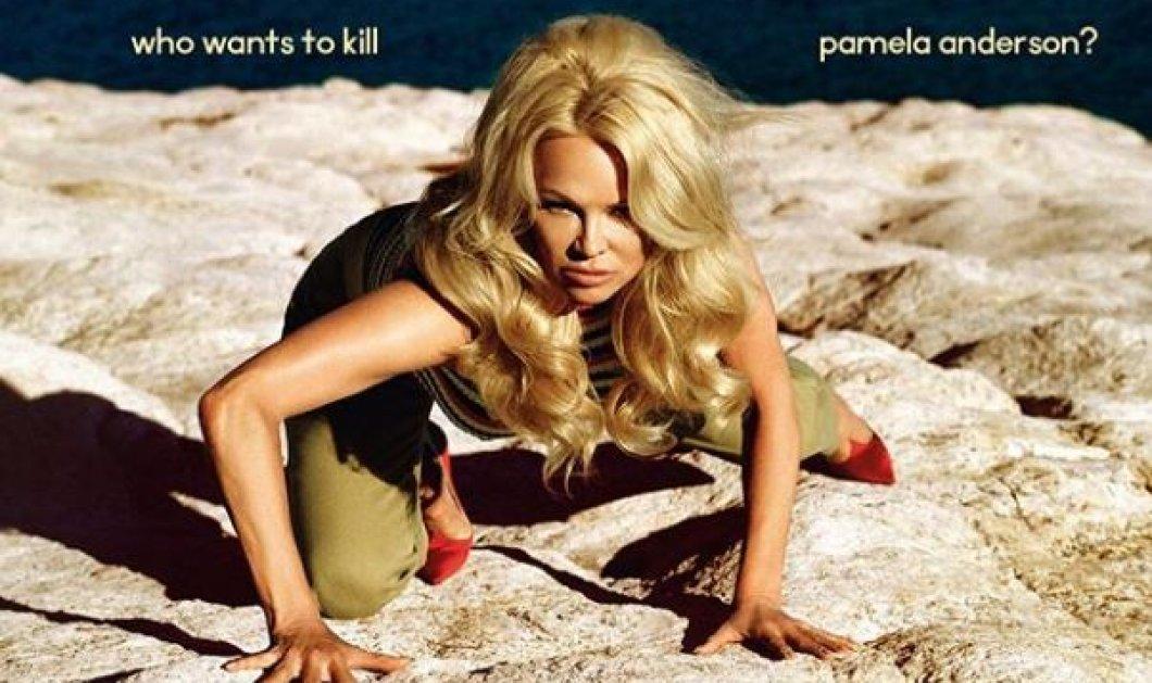 H Πάμελα Άντερσον στο πρώτο εξώφυλλο στην Vogue με τίτλο: Ποιος θέλει να την σκοτώσει; (φωτό) - Κυρίως Φωτογραφία - Gallery - Video