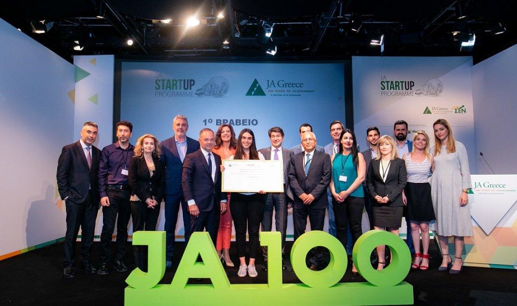 Good News: Φοιτητές δημιούργησαν εναλλακτική πρωτεΐνη & κέρδισαν το πρώτο βραβείο του διαγωνισμού JA Start Up - Κυρίως Φωτογραφία - Gallery - Video