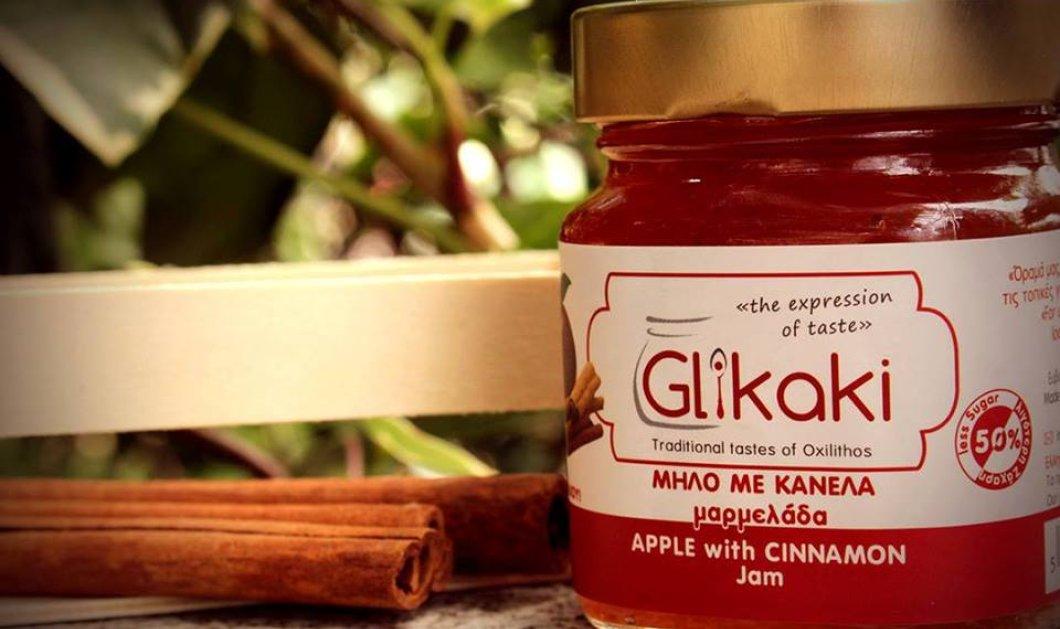 Made in Greece το Γλυκάκι: Μαρμελάδες, γλυκά του κουταλιού & του ταψιού με φρούτα εποχής σε «συλλεκτικές» ποσότητες - Κυρίως Φωτογραφία - Gallery - Video