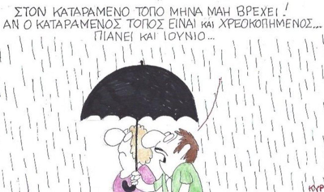 Ο ΚΥΡ και μετεωρολόγος: Βρέχει και Ιούνιο αν ο τόπος είναι και χρεωμένος - Κυρίως Φωτογραφία - Gallery - Video