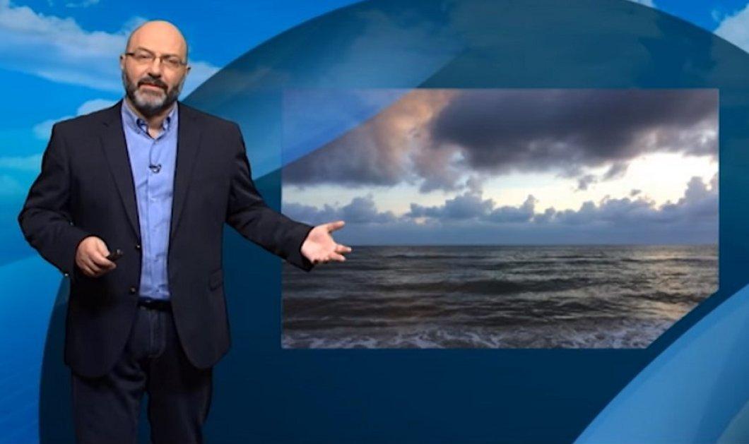 Σάκης Αρναούτογλου: Αυτές οι περιοχές θα «χτυπηθούν» από την κακοκαιρία - Μπόρες και χαλάζι (φωτό) - Κυρίως Φωτογραφία - Gallery - Video