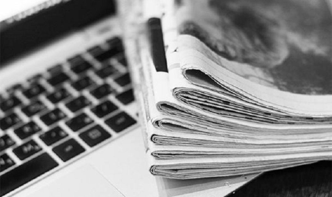 Πέθανε η δημοσιογράφος Άμμυ Παπαϊωάννου - Ήταν 67 ετών - Κυρίως Φωτογραφία - Gallery - Video