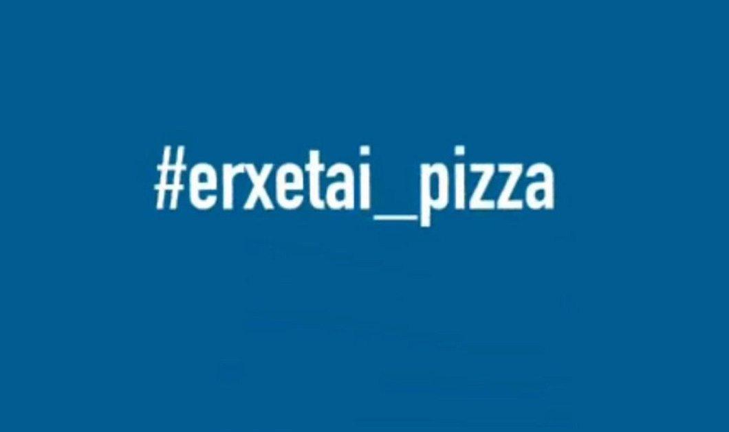 "#Erxetai_Pizza: Απέσυρε τελικά η Domino's την ""πολιτική διαφήμιση"" -""Δεν θα αναμειχθούμε"" (φώτο-βίντεο) - Κυρίως Φωτογραφία - Gallery - Video"