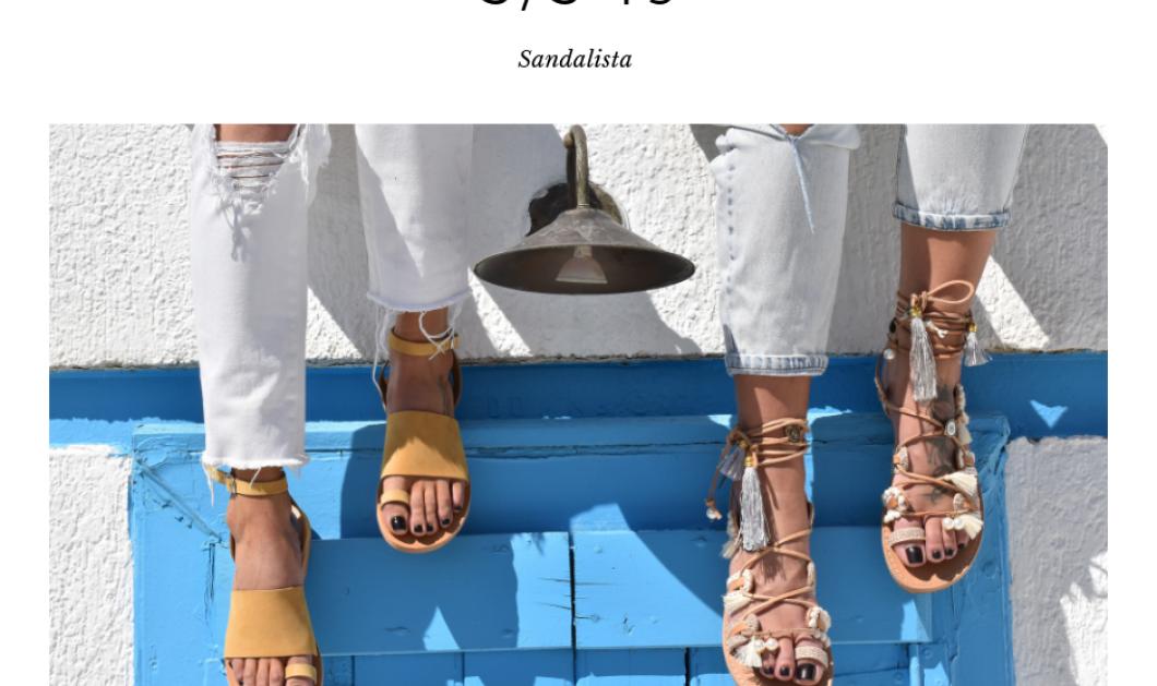 Made in Greece τα Sandalista: 4 αδέρφια φτιάχνουν υπέροχα σανδάλια με Κρητικά δέρματα - Φτάνουν ως την Ιταλία & τα Ηνωμένα Αραβικά Εμιράτα - Κυρίως Φωτογραφία - Gallery - Video