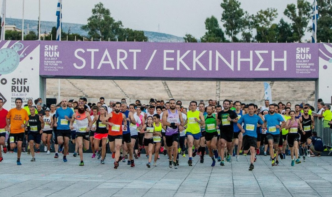 «SNFRUN - Τρέχοντας προς το μέλλον»: Ποιοι δρόμοι θα κλείσουν στην Αθήνα λόγω των αγώνων δρόμου - Κυρίως Φωτογραφία - Gallery - Video
