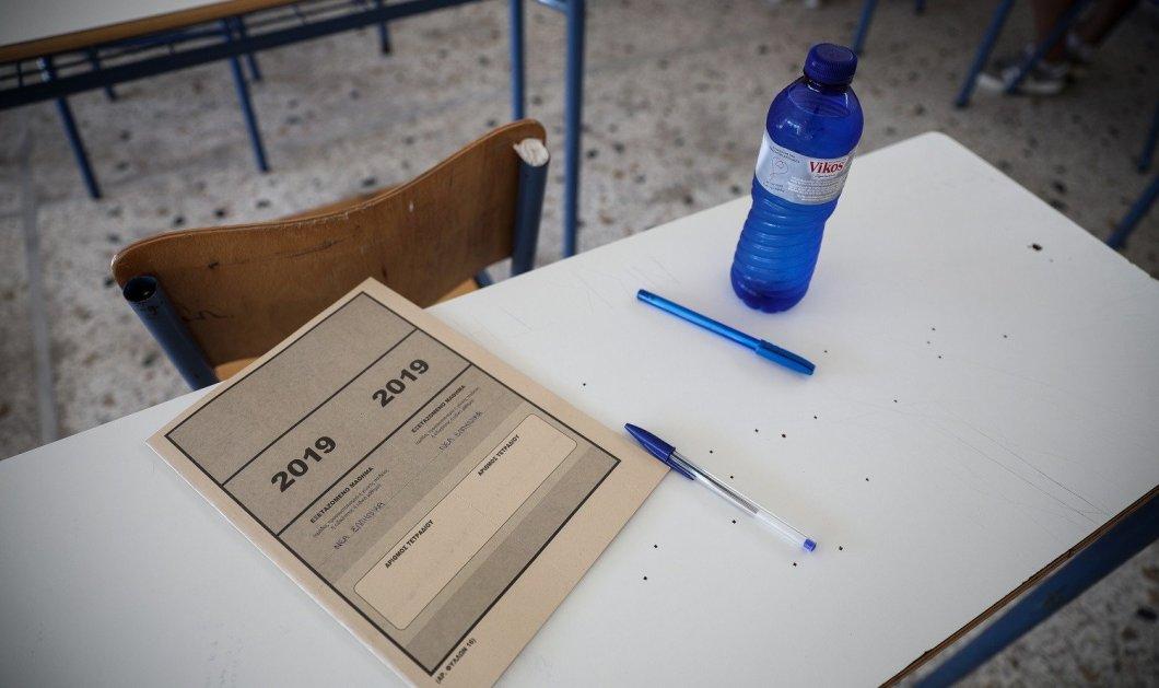 Πανελλήνιες 2019: Σε Αρχαία Ελληνικά και Μαθηματικά, εξετάστηκαν σήμερα οι υποψήφιοι – Δείτε εδώ τα θέματα - Κυρίως Φωτογραφία - Gallery - Video