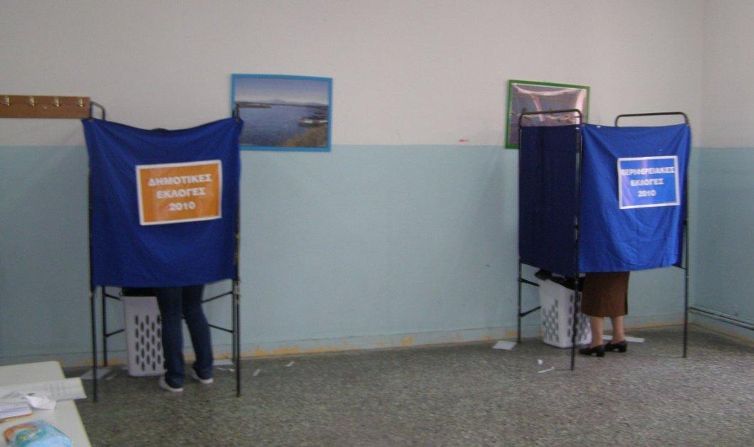 Αυτοδιοικητικές εκλογές 2019: Οι μεγάλες «μάχες» σε περιφέρειες & δήμους - Πιο γρήγορα σήμερα τα αποτελέσματα  - Κυρίως Φωτογραφία - Gallery - Video