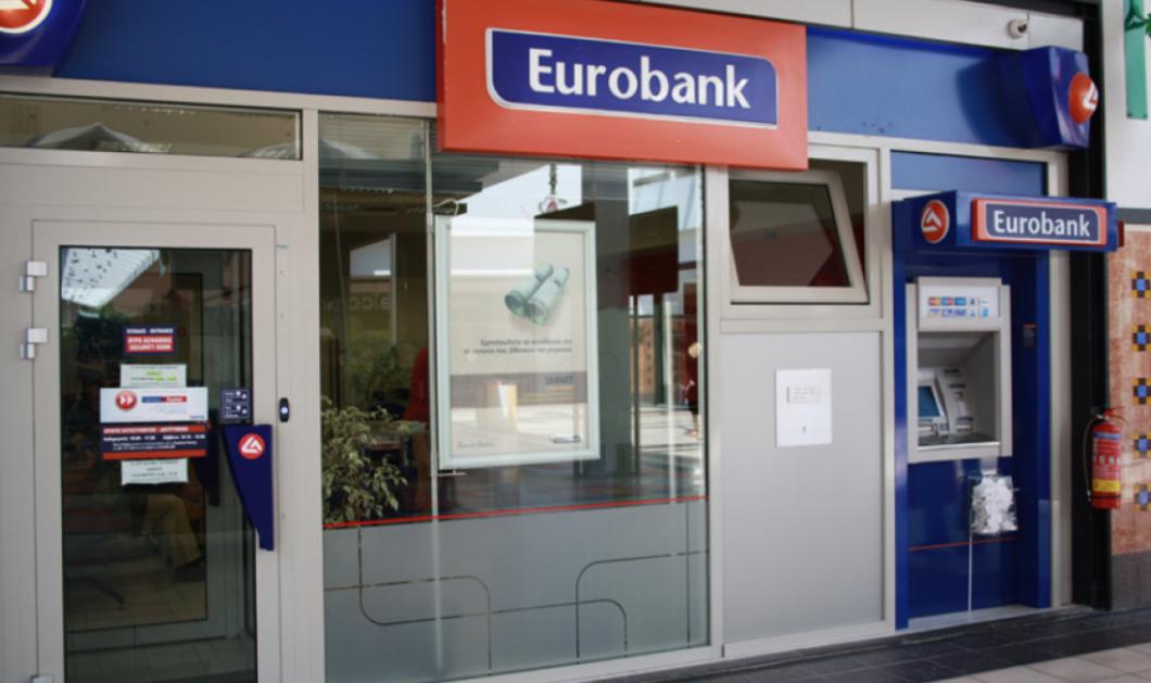 Διοικητικές αλλαγές στην Eurobank: Αποχωρεί ο Δημοσθένης Αρχοντίδης - Κυρίως Φωτογραφία - Gallery - Video