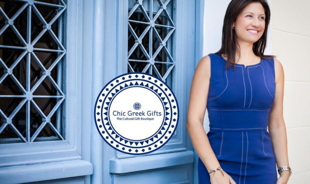 Made in Greece τα Chic Greek Gifts: Λάτρεις η Μαρία Μενούνος & ο πρίγκηπας Κάρολος - Κυρίως Φωτογραφία - Gallery - Video