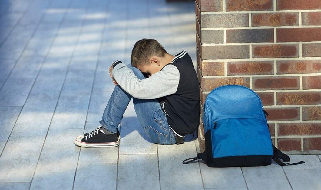 Είναι σοβαρό! Το παιδί δεν πάει στο σχολείο γιατί οι συμμαθητές του τον λένε ''Τουρκάκι''  - Κυρίως Φωτογραφία - Gallery - Video