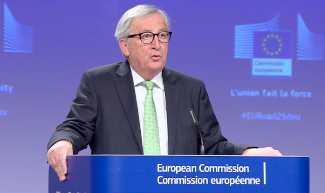 Το Σχέδιο Γιούνκερ φθάνει τα 410 δισεκ. ευρώ σε επενδύσεις σε ολόκληρη την ΕΕ - Τι προβλέπει για την Ελλάδα  (φώτο)  - Κυρίως Φωτογραφία - Gallery - Video