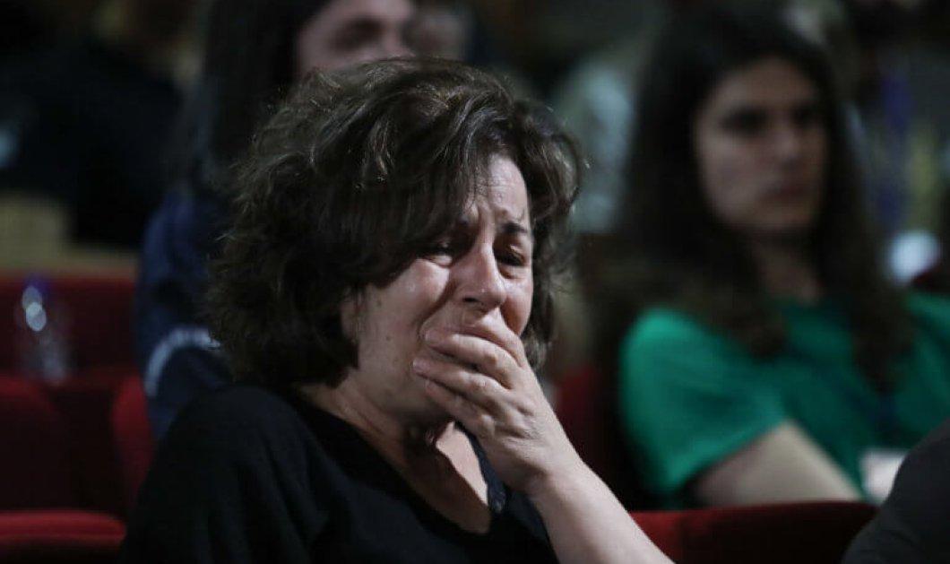 Κατέρρευσε η Μάγδα Φύσσα αντικρίζοντας τον Ρουπακιά μετά από 3 χρόνια - Έκλαιγε συνεχώς & βγήκε από την αίθουσα (φώτο-βίντεο)  - Κυρίως Φωτογραφία - Gallery - Video