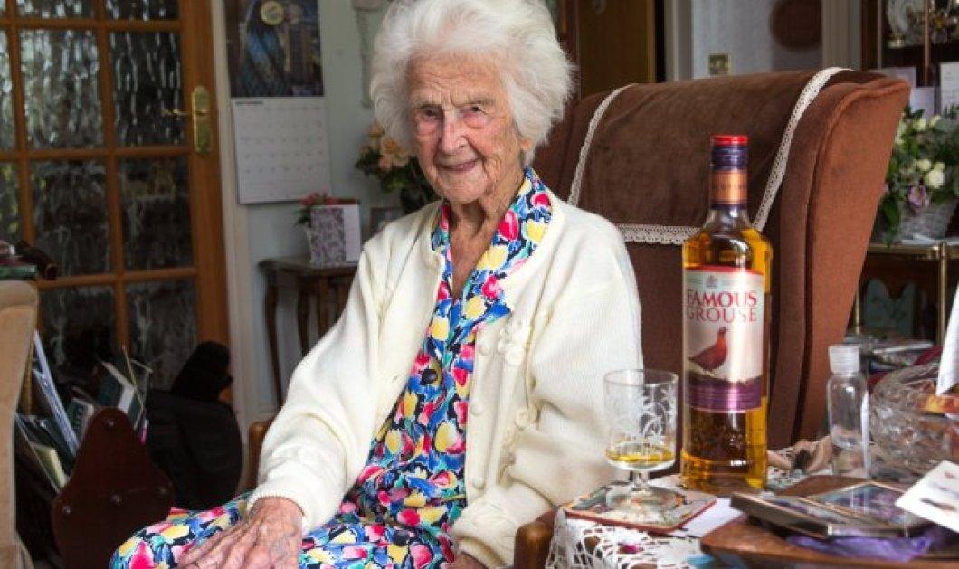 Story of the day: Έφυγε από την ζωή η γηραιότερη Βρετανίδα –  112 ετών με μυστικό  μακροζωίας της  το... ουίσκι! - Κυρίως Φωτογραφία - Gallery - Video